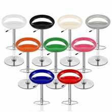 CIAMBELLA - ABS bar stool. Suitable for home, office, bar, restaurant, hotel